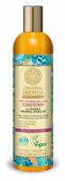NATURA SIBERICA - Oblepikha Deep Cleansing and Care Conditioner - Wegańska rokitnikowa odżywka do włosów - 400 ml