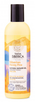 NATURA SIBERICA - Taiga Siberian Honey Pine Natural Shower Gel - Natural shower gel - Pine SPA - 270 ml