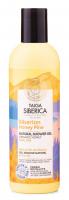 NATURA SIBERICA - Taiga Siberian Honey Pine Natural Shower Gel - Naturalny żel pod prysznic - Sosnowe SPA - 270 ml