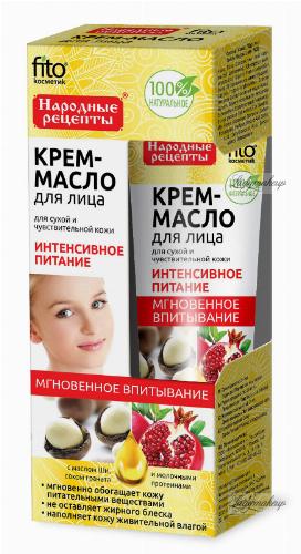 Fito Cosmetic - Krem - Olejek do twarzy - Intensywne odżywienie - Cera sucha i wrażliwa - 45 ml