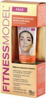 Fito Cosmetic - FITNESS MODEL FACE - Regenerujący kwasowy peeling do twarzy ze złotym pudrem - 45 ml