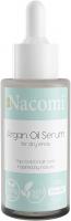 Nacomi - Argan Oil Serum For Dry Ends - Serum do końcówek z olejem arganowym - 40 ml