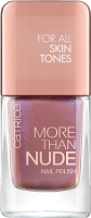Catrice - MORE THAN NUDE NAIL POLISH - Nail polish