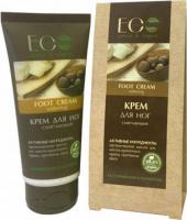 ECO Laboratorie - Softening Foot Cream - Zmiękczający krem do stóp - 100 ml