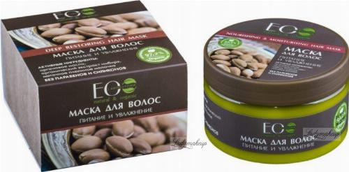 ECO Laboratorie - Nourishing & Moisturising Hair Mask - Nawilżająca maska do włosów - 250 ml
