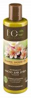 ECO Laboratorie - Foaming Shower Oil Nourishing - Odżywczy kremowy olejek pod prysznic - 250 ml