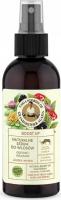 Agafia - Taiga Stories - Natural Boost Up Hair Serum - Natural hair serum - Density and volume - 170 ml