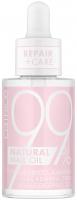 Catrice - 99% Natural Nail Oil - Natural nail care oil - 8 ml