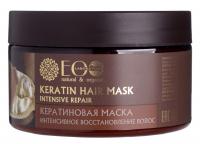 ECO Laboratorie - Keratin Hair Mask - Keratynowa maska do włosów - Regenerująca - 250 ml