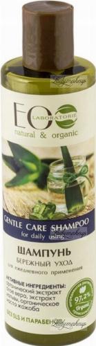 ECO Laboratorie - Gentle Care Shampoo - Łagodnie oczyszczający szampon do włosów - 250 ml