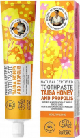 Agafia - Recipes Babuszki Agafii - Natural Toothpaste - Taiga Honey and Propolis - Natural toothpaste with Taigi honey and propolis - Healthy Gums - 85 g