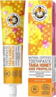 Agafia - Receptury Babuszki Agafii - Natural Toothpaste - Taiga Honey and Propolis - Naturalna pasta do zębów z miodem z Taigi i propolisem - Zdrowe Dziąsła - 85 g