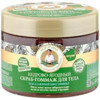 Agafia - Receptury Babuszki Agafii - Cedrowo-jagodowy wygładzający peeling do ciała - 300 ml