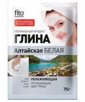 Fito Cosmetic - White Altai moisturizing clay - 75 g