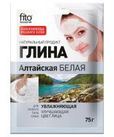 Fito Cosmetic - Biała ałtajska glinka nawilżająca - 75 g