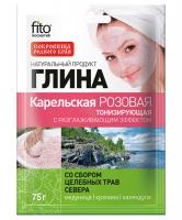 Fito Cosmetic - Różowa glinka karelska - 75 g