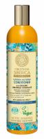 NATURA SIBERICA - Oblepikha Nutrition and Repair Conditioner - Wegańska odżywka do włosów zniszczonych z efektem laminiwania - 400 ml
