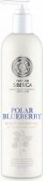 NATURA SIBERICA - Polar Blueberry Beauty Shower Gel - Upiększający żel pod prysznic - Polarna borówka - 400 ml