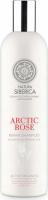 NATURA SIBERICA - Arctic Rose Repairing Shampoo - Regenerujący szampon do suchych i zniszczonych włosów - Arktyczna Róża - 400 ml