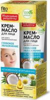 Fito Cosmetic - Krem-olejek do twarzy - Głębokie nawilżenie do cery suchej i wrażliwej - Kokos i rumianek - 45 ml