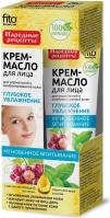 Fito Cosmetic - Krem-olejek do twarzy - Głębokie nawilżenie do cery normalnej i mieszanej - Winogrono i aloes - 45 ml