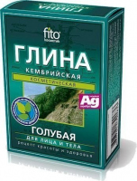 Fito Cosmetic - Blue Cambrian clay for face and body - 100 g