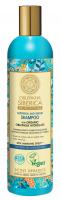 NATURA SIBERICA - OBLEPIKHA NUTRITION AND REPAIR SHAMPOO - Wegański, rokitnikowy szampon do włosów z efektem laminowania - 400 ml
