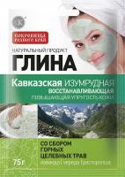 Fito Cosmetic - Odbudowująca, szmaragdowa glinka do twarzy - Kaukaska - 75 g