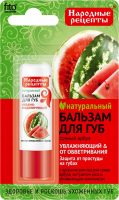 Fito Cosmetic - Naturalny balsam do ust - Soczysty Arbuz - 4,5 g