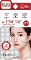 MEDIHEAL - A Zero Shot Skin Dressing Patch - Punktowe plasterki kojące na niedoskonałości - 80 sztuk