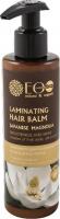 ECO Laboratorie - LAMINATING HAIR BALM - Smoothing and shining hair balm with a laminating effect - Japanese Magnolia - 200 ml