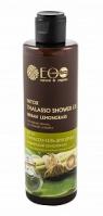 ECO Laboratorie - DETOX THALASSO SHOWER GEL - Żel pod prysznic - Indyjska trawa cytrynowa - 250 ml