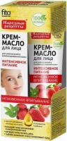 Fito Cosmetic - Intensywnie odżywczy krem - olejek do cery normalnej i mieszanej - 45 ml
