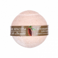 Le Cafe De Beaute - Fizzing bath ball - Chocolate and coffee sorbet - 120 g