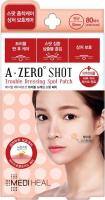 MEDIHEAL - A-Zero Shot Trouble Dressing Spot Patch - Hydrokoloidowe plasterki na niedoskonałości - 80 sztuk