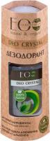 ECO Laboratorie - Deo Crystal - Dezodorant do ciała - Naturalny - 50 ml