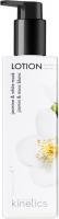 Kinetics - Hand & Body Lotion - Odżywczy balsam do rąk i ciała - Jasmine & White Musk - 250 ml