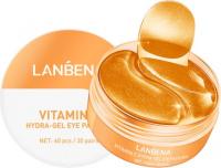 LANBENA - VITAMIN C HYDRA GEL EYE PATCHES - Hydrożelowe płatki pod oczy z witaminą C - 30 par