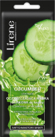 Lirene - Cucumber Lemonade Cleansing Clay Face Mask - Cleansing face clay mask - Cucumber Lemonade
