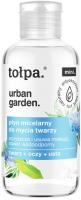 Tołpa - Urban Garden - Płyn micelarny do mycia twarzy - MINI - 100 ml