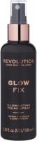 MAKEUP REVOLUTION - GLOW FIX - ILLUMINATING FIXING SPRAY - Rozświetlający utrwalacz makijażu - 100 ml