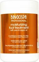 BINGOSPA - PROFESSIONAL - Moisturizing Foot Treatment - Nawilżający zabieg do stóp z mocznikiem i olejek arganowym - 1 kg