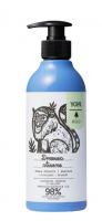 YOPE - NATURALNY SZAMPON DO WŁOSÓW PRZETŁUSZCZAJĄCYCH SIĘ - Drzewo oliwne, biała herbata i bazylia - 300 ml