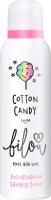 Bilou - Shower Foam - Shower foam - Cotton Candy - 200 ml