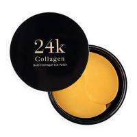 Skin79 - 24K Collagen Gold Hydrogel Eye Patch - Hydrogel eye patches with collagen with gold - 60 pieces
