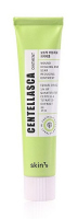 Skin 79 - CENTELLASCA OINTMENT - Multifunctional ointment that heals wounds and scars - 15 g