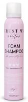 Trust My Sister - FOAM SHAMPOO - Foam shampoo for high porosity hair - 200 ml