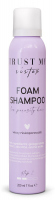 Trust My Sister - FOAM SHAMPOO - Foam shampoo for low porosity hair - 200 ml