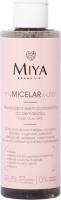 MIYA - MyMicelarWater - Nawilżająca esencja micelarna do demakijażu - 200 ml