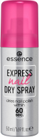 Essence - EXPRESS NAIL DRY SPRAY - Spray that accelerates the drying of varnish - 50 ml